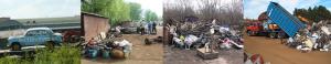 Как сдать металлолом в Калининграде и области. пункт приёма