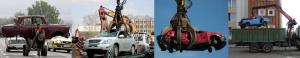 Как сдать металлолом в Калининграде и области. сдать авто